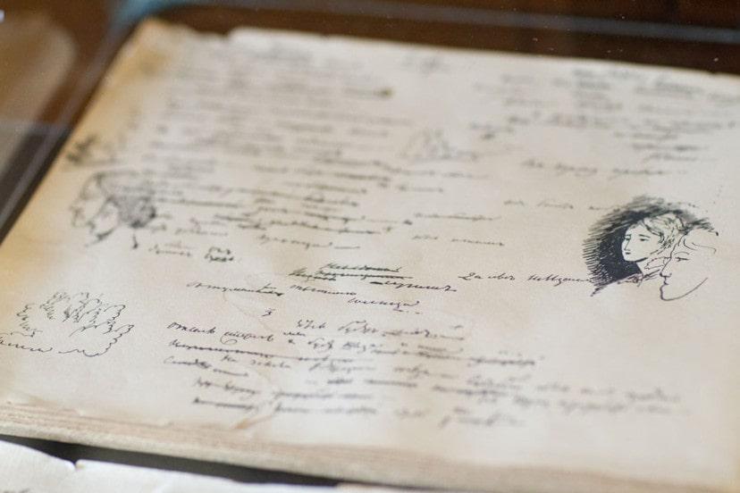 Рукопись Пушкина
